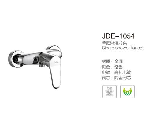 JDE-1054
