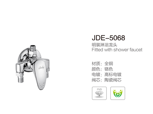 JDE-5068