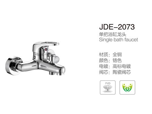 JDE-2073