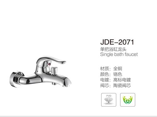 JDE-2071