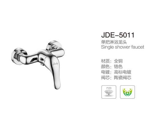JDE-5011