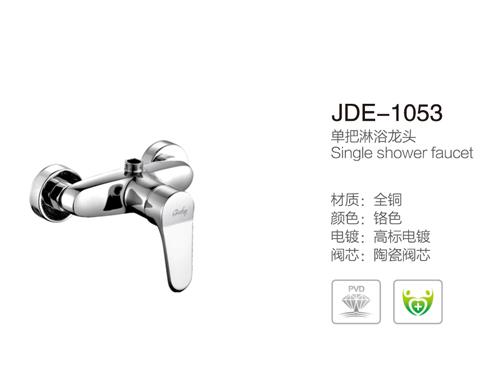 JDE-1053