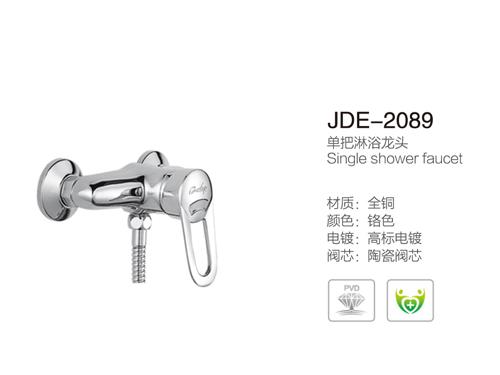 JDE-2089
