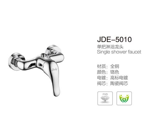 JDE-5010