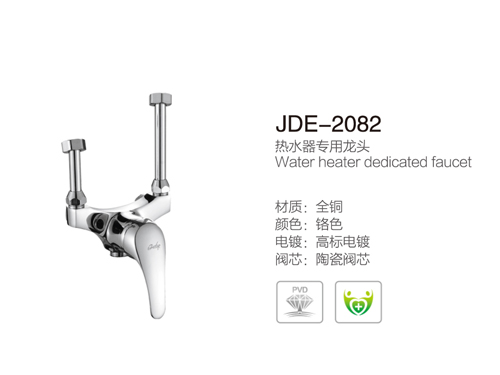 JDE-2082