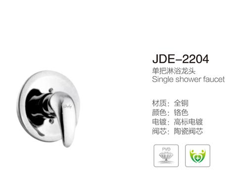 JDE-2204