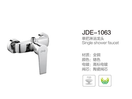 JDE-1063
