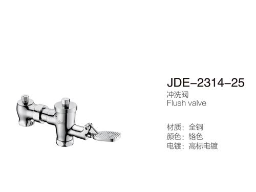 JDE-2314-25