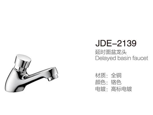 JDE-2139(铬色)