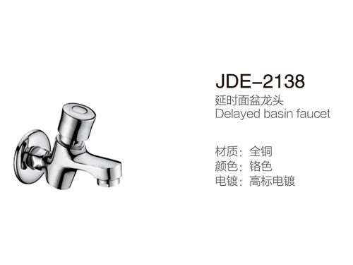 JDE-2138