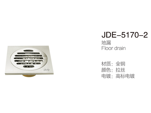 JDE-5170-2