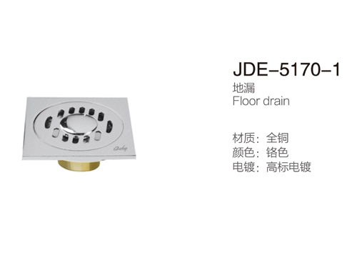 JDE-5170-1