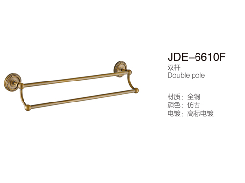 JDE-6610F.jpg