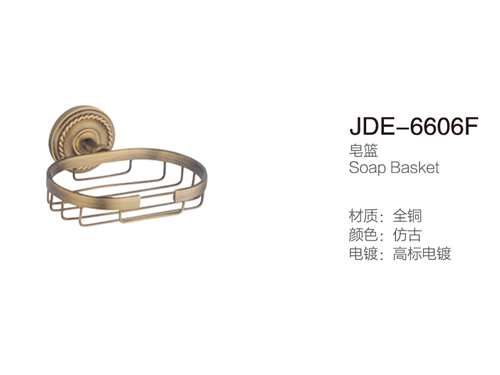 JDE-6606F.jpg