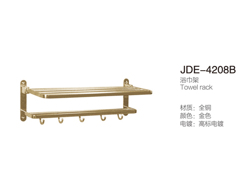 JDE-4208B