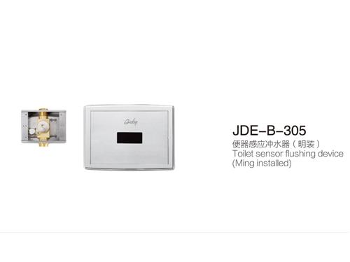 JDE-B-305.jpg