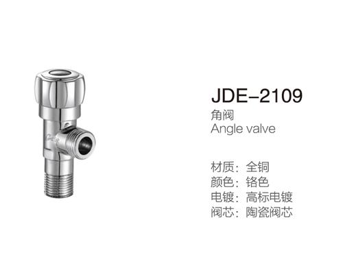 JDE-2109