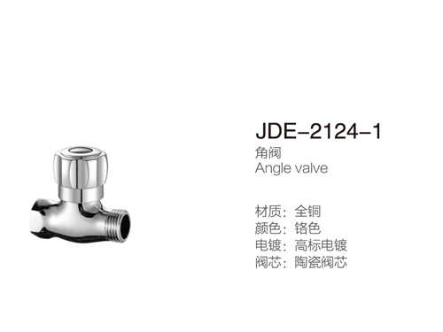 JDE-2124-1