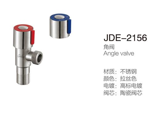 JDE-2156