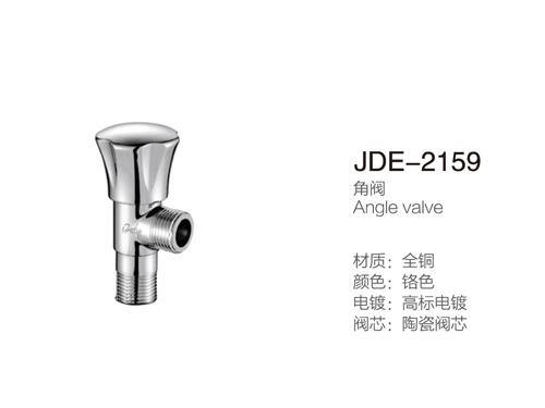 JDE-2159