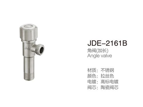 JDE-2161B