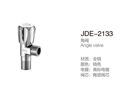 JDE-2133