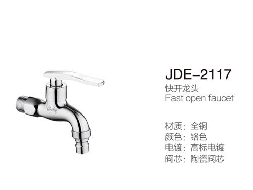 JDE-2117