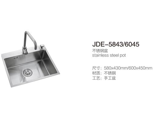 JDE-5843 6045