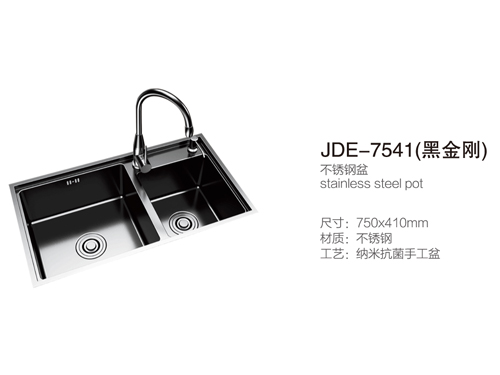JDE-7541()黑金刚