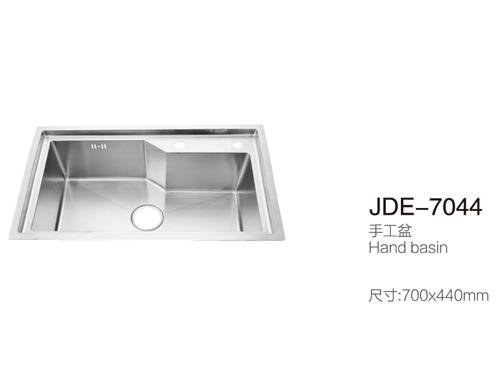 JDE-7044
