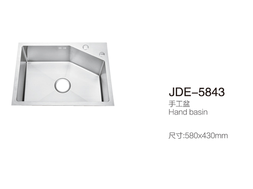 JDE-5843