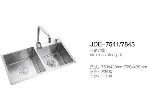 JDE-7541 7843