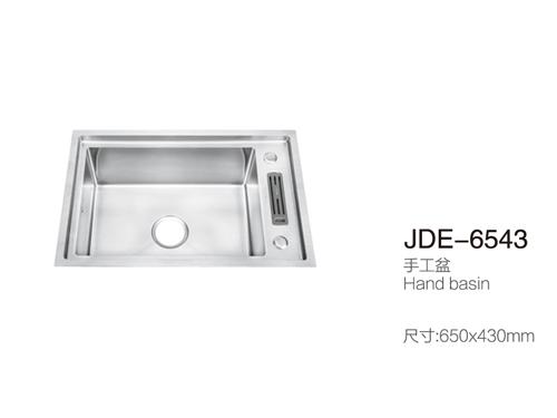 JDE-6543