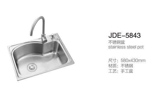 JDE-5843不锈钢盆