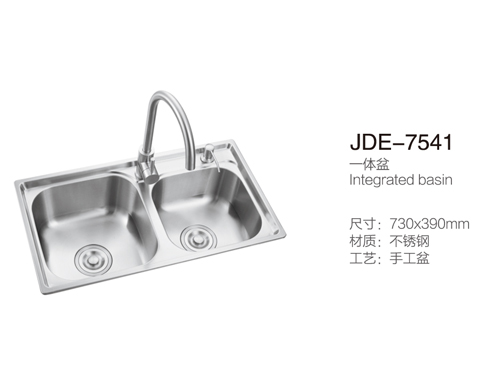 JDE-7541一体盆
