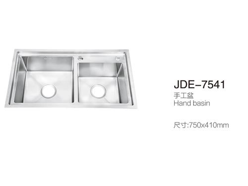 JDE-7541