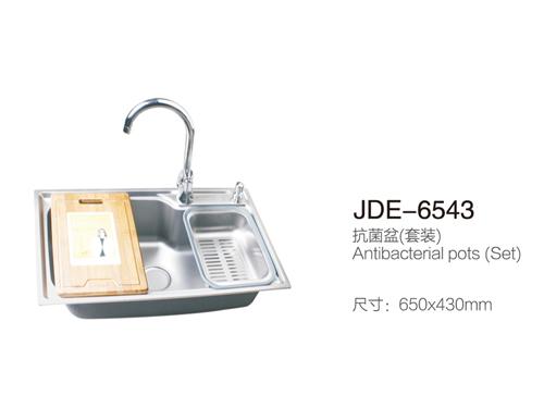 JDE-6543(抗菌盆)