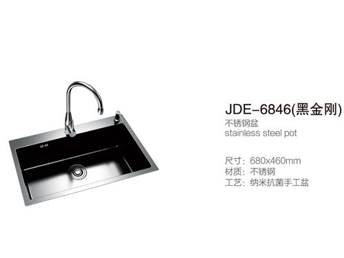 JDE-6846(黑金刚)