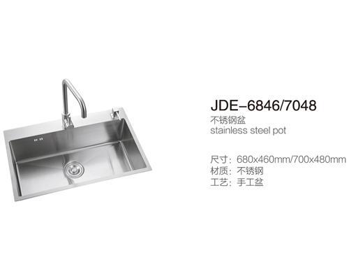 JDE-6846 7048
