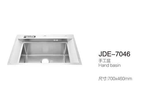 JDE-7046