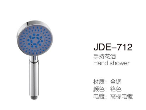 JDE-712