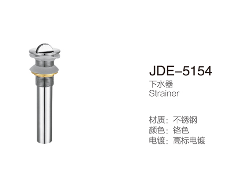 JDE-5154